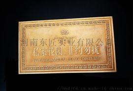 河南浮雕制品定制_铜浮雕壁画背景墙_紫铜浮雕标识牌