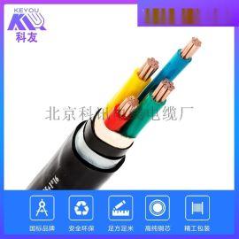 科讯电缆厂YJV22-3*4 钢带铠装电力电缆