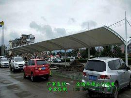 广汉充电桩雨棚厂家、绵阳膜结构遮雨棚哪家好