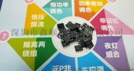 S9308S非隔离一体化方案,无需控制芯片