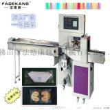 电源线自动封口包装机 监控电源线包装机 数据线枕式包装机可定制
