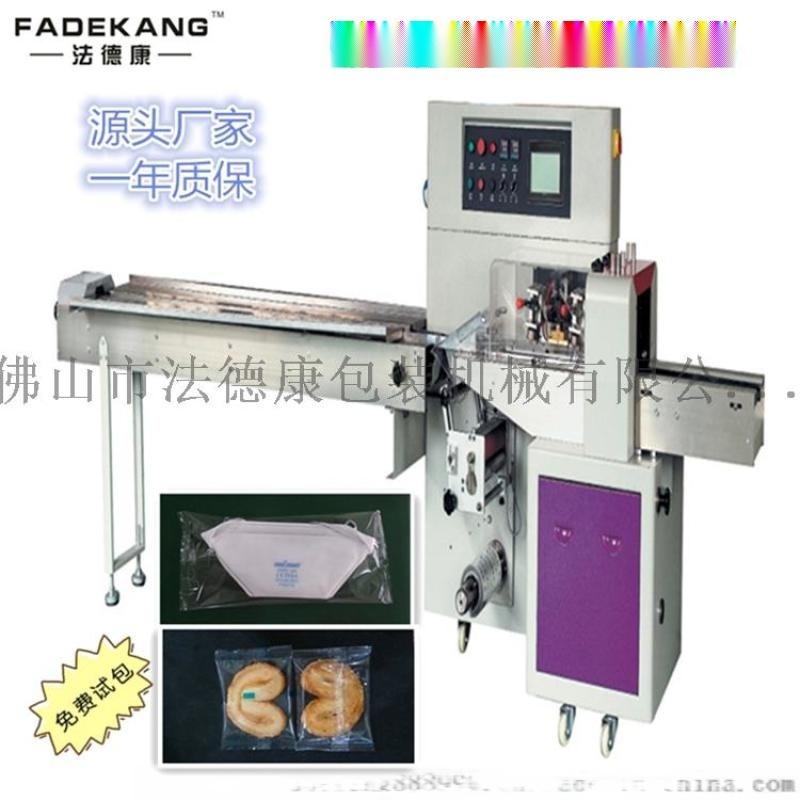 電源線自動封口包裝機 監控電源線包裝機 資料線枕式包裝機可定製