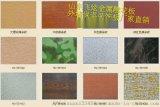 外墙保温装饰一体板高端品质,年产200万平方米