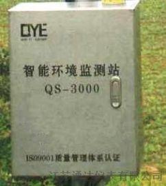 江苏通达仪表雨量控制系统