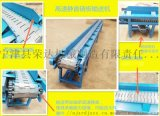 conveyor 锻造锻压高速链板输送机