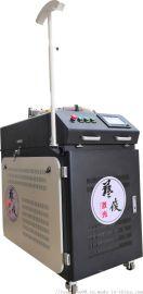 深圳金属激光焊接机 激光切割机