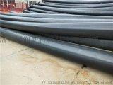 矿浆输送管 超高分子量聚乙烯管