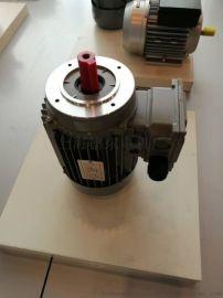 上海德東三相鋁殼YS6314B14 小功率120W