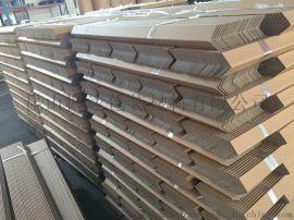 嘉兴纸护角,嘉兴纸平板,嘉兴纸护边-昆山博达包装厂