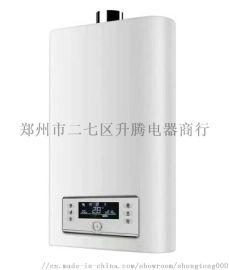 河南热水器燃气热水器电热水器厂家直销代理