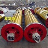 热销钢板卷制卷筒组 可定制起重机卷筒组型号