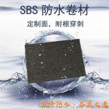 廠家直銷SBS改性瀝青防水卷材
