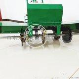 DCQCJ-300型草坪移植機手扶式草坪起草皮機