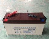 华富蓄电池12V65AH厂家直销 6-CNJ-65
