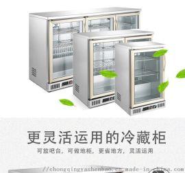 冷藏展示吧台柜 商用小型冰箱桌上柜 迷你冷藏柜