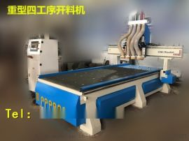 多功能四工序开料机厂家、板式家具自动开料机