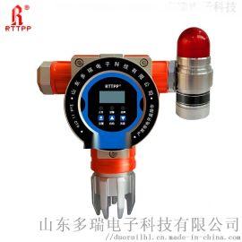DR-TC200氯化氢浓度报警器氯化氢泄漏检测仪