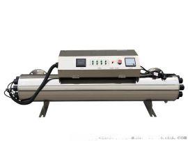 宝鸡AIUV-ZWX120-8型紫外线消毒器杀菌器