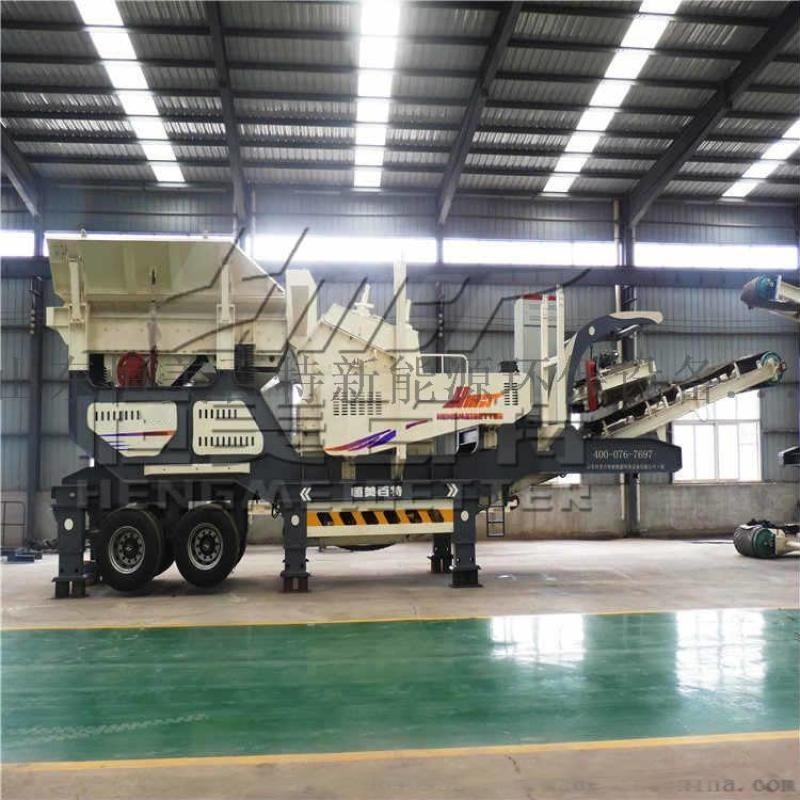 亳州工地破碎站 时产150吨中硬度石料破碎机