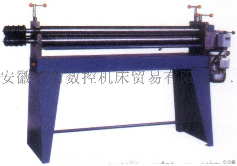 风管专用卷板机、三星卷板机、手动卷板机
