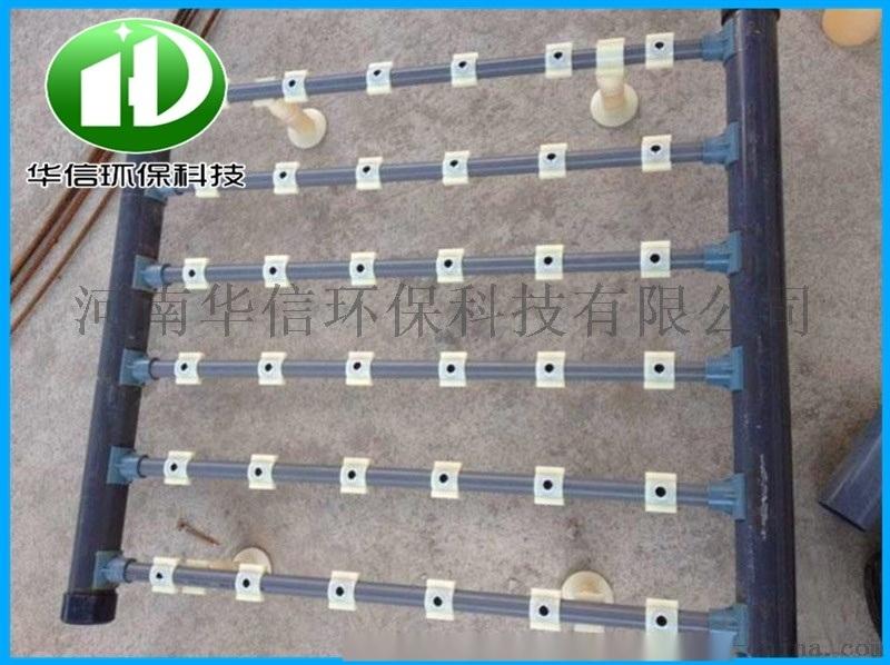 供應優質單孔膜曝氣器 生物濾池專用