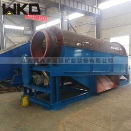 广东洗砂设备 大型水洗砂滚筒筛 山砂河沙筛选机型号