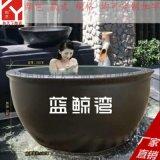 高档浴池用泡澡缸 陶瓷洗浴大缸极乐汤挂汤缸定制厂家