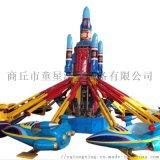 旋转升降类自控飞机 游乐场儿童游乐设备 厂家直销