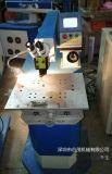 二手鐳射焊機 二手模具修復鐳射焊接機