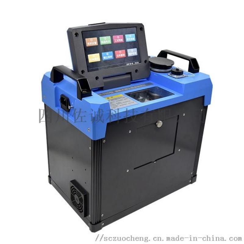 便携式烟尘直读测试仪ZR-7100型污染源排放监测