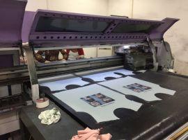 涂王直喷FD1843匹布印花机、数码纺织印花机