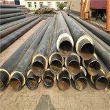丹东 鑫龙日升 预制地埋聚氨酯钢套钢发泡保温管 预制直埋保温管