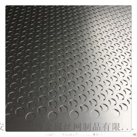 厂家直销圆孔冲孔网 不锈钢圆眼冲孔板 穿孔钢板