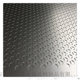廠家直銷圓孔衝孔網 不鏽鋼圓眼衝孔板 穿孔鋼板