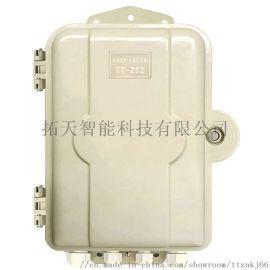 双路振动光纤主机 振动光缆入侵报 系统