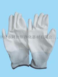 PU手套工业劳保清洁耐磨防滑防静电涂掌手套涂指手套