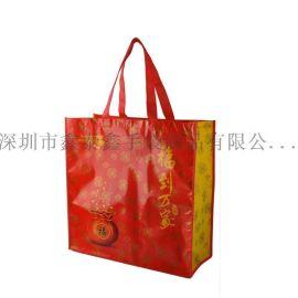 節日促銷手提包裝禮品袋