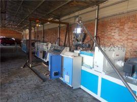 PVC排水管生产线厂家