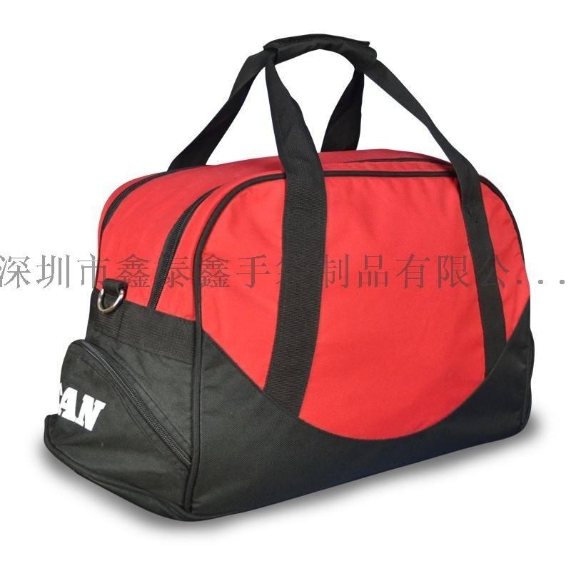 廠家生產供應休閒旅行包
