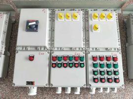 隆业供应-工业防爆照明控制箱-防爆控制箱
