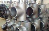 ASME B16.9钢制对焊管件沧州恩钢