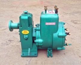 水泵 自吸式 洒水车配件