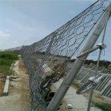 被动柔性防护网-被动防护网厂家-被动柔性边坡防护网