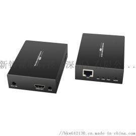 新锐视听 200M HDMI POE网络延长器
