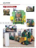 西瓦设备,烧结陶瓦设备,生产屋面瓦真空挤出设备厂家