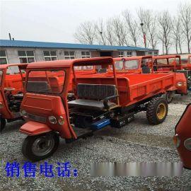 厂家直销工地运输石料三马子 柴油农用三轮车