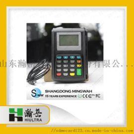 三合一讀卡器 磁條卡/接觸式IC卡/非接觸式IC卡讀卡器