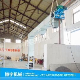 氧化铝 、药粉、石英砂粉多行业专用z型连续式提升机
