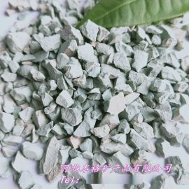 浮石厂家供应绿沸石颗粒3-6mm 多肉绿沸石颗粒土