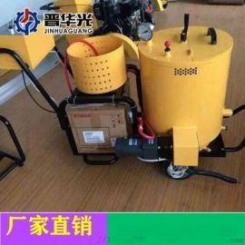 山西防水用沥青路面灌缝机太阳能加热灌缝机